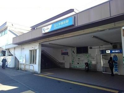 玉川学園前駅まで2200m