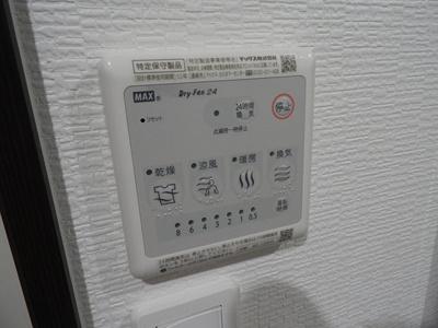 【設備】デザイナーズ ザ・レトロ