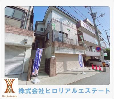 【前面道路含む現地写真】神戸市西区大津和1丁目 中古戸建