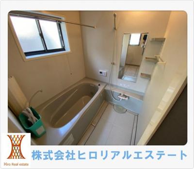 【浴室】神戸市西区大津和1丁目 中古戸建
