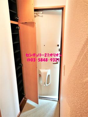 【玄関】メゾンボヌール-1F