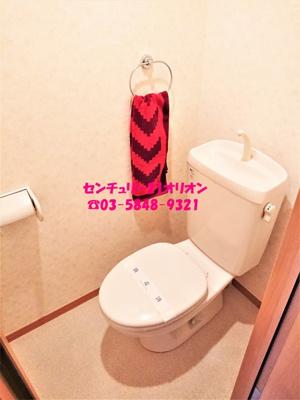 【トイレ】メゾンボヌール-1F