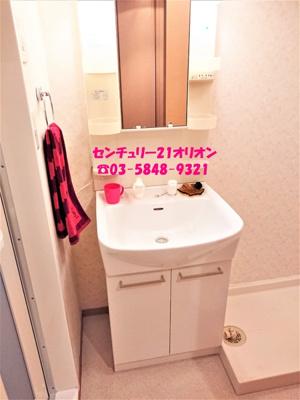 【洗面所】メゾンボヌール-1F