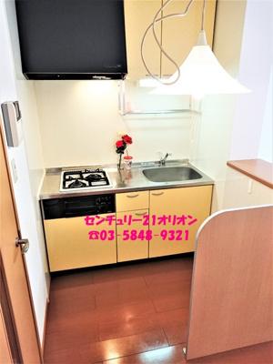 【キッチン】メゾンボヌール-1F