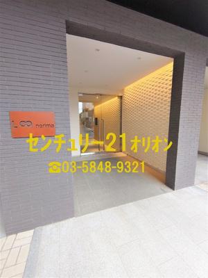 【エントランス】Log(ログ)練馬駅前-3F