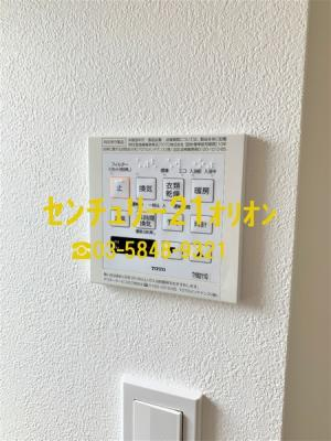 【トイレ】ディアコート富士見台(フジミダイ)