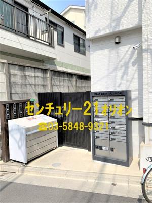 【玄関】ディアコート富士見台(フジミダイ)