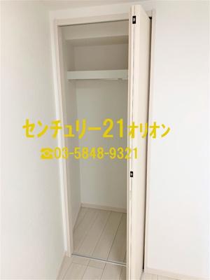 【収納】ディアコート富士見台(フジミダイ)
