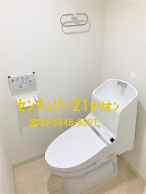 【設備】ディアコート富士見台(フジミダイ)