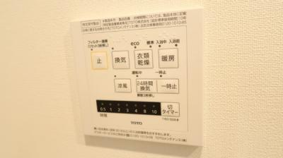 【その他】キャッスル桜木