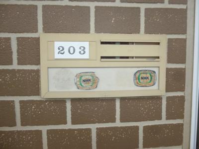 表札です。メゾン・ド・ベル