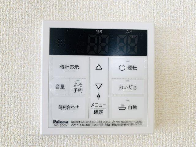 【同仕様施工例】2階6.75帖 採光・通風のよいお部屋です。
