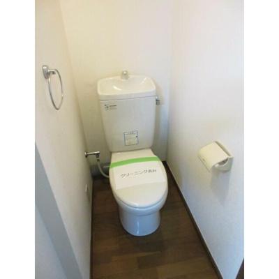 【トイレ】ビラカスガ