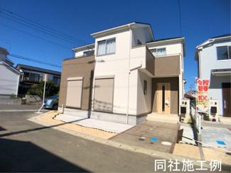 同社施工例です。新京成線「前原」駅徒歩19分の全1棟の新築一戸建てです。JR総武線津田沼駅よりバス便もあります。