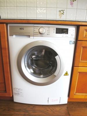 ドイツ製の洗濯乾燥機付