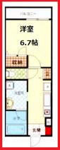 三河島ハウスの画像