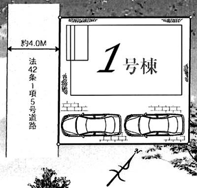 カースペース2台駐車可能です。