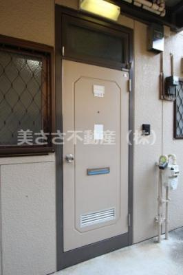 【玄関】シティハイムホシノ