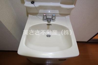 【独立洗面台】フローラ八王子A