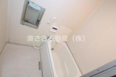 【浴室】フローラ八王子A