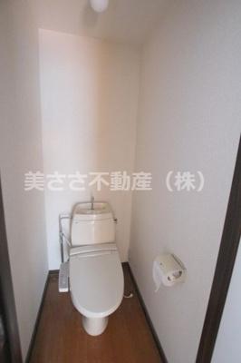 【トイレ】フローラ八王子A