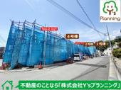 裾野市富沢2期 新築戸建 全5棟 (2号棟)の画像