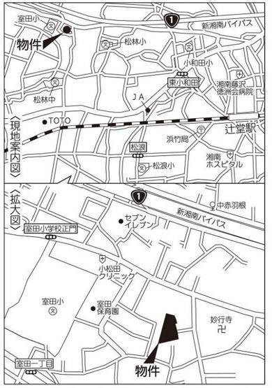 【地図】売地 茅ヶ崎市室田一丁目第9 №1