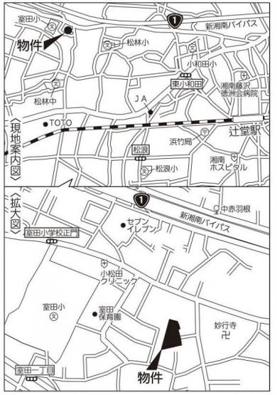【地図】売地 茅ヶ崎市室田一丁目第9 №2