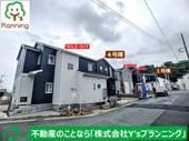 裾野市富沢2期 新築戸建 全5棟 (4号棟)の画像