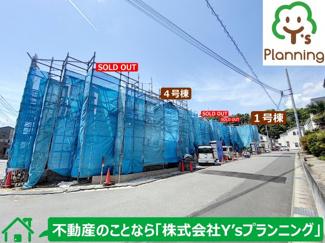 【外観】裾野市富沢2期 新築戸建 全5棟 (4号棟)