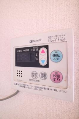 【設備】セオ・コート高丸