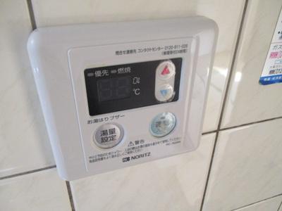 【設備】オークミマツマンション