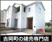 吉岡町下野田 1号棟の画像