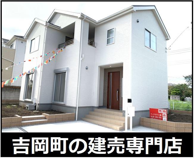 1号棟 完成しました!本日、建物内覧できます(^^)/住ムパルまでお電話下さい!