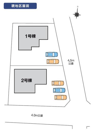 1号棟 カースペース2台以上可能です。完成しました!本日、建物内覧できます(^^)/住ムパルまでお電話下さい!