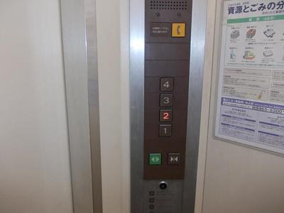 【その他共用部分】広瀬ハイツ