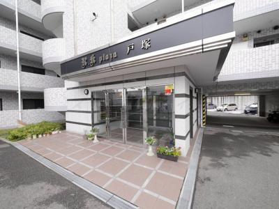 【エントランス】アールケープラザ戸塚ガーデンコート