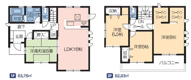1号棟 4LDK+WIC×2 WICが2ヶ所ある間取りです。生活スタイルに応じて使い分けできますよ(^_-)-☆