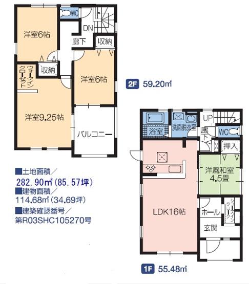 1号棟 4LDK+SIC+WIC リビングスルー階段なのでご家族と顔を合わせるタイミングが増えます。