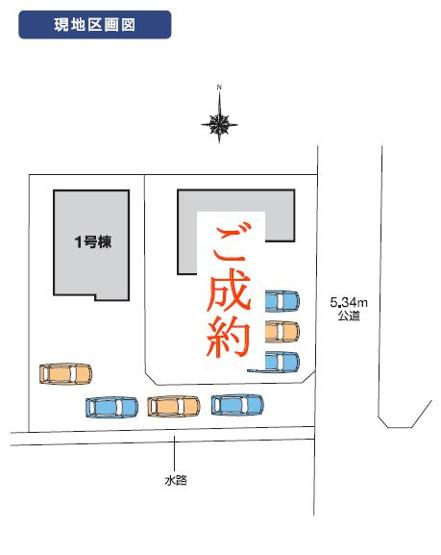 1号棟 カースペース4台以上可能です。本日、建物内覧できます(^^)/住ムパルまでお電話下さい!