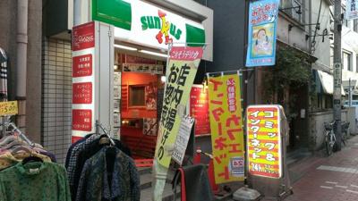 【周辺】b'casa K.Higashijujo