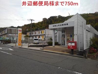 【その他】ポワンドゥ花梨Ⅱ