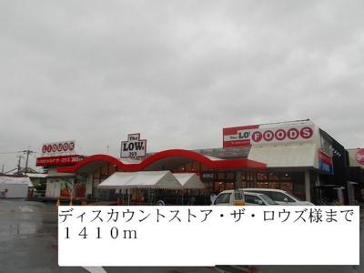 【その他】ポワンドゥ花梨Ⅰ