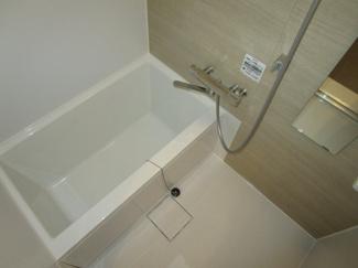 【浴室】浦和パークハイツ 1号棟