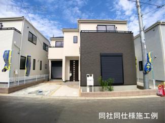 同社施工例です。新京成線「三咲」駅徒歩9分の全1棟の新築一戸建てです。