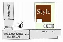 【区画図】北区志茂4丁目 新築戸建