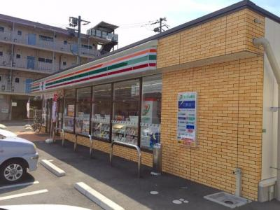 セブンイレブン広島八木4丁目店(コンビニ)まで294m