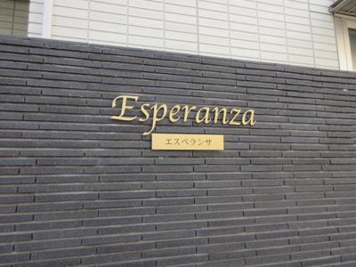 【駐車場】エスペランサ(D-room)