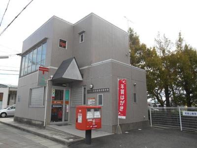 和歌山楠見東簡易郵便局 2.6km