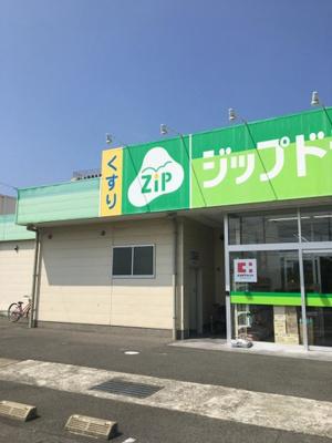 ココカラファイン・ジップドラッグ 善明寺店 0.7km
